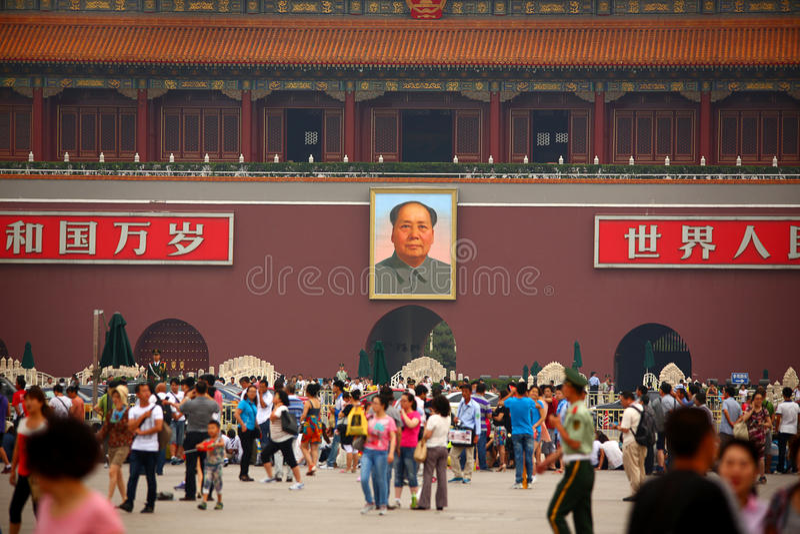 天安门广场,中国看法  免版税库存照片