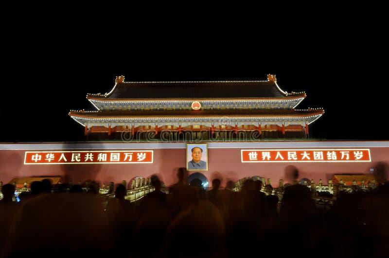 天安门门在晚上,北京 免版税库存图片