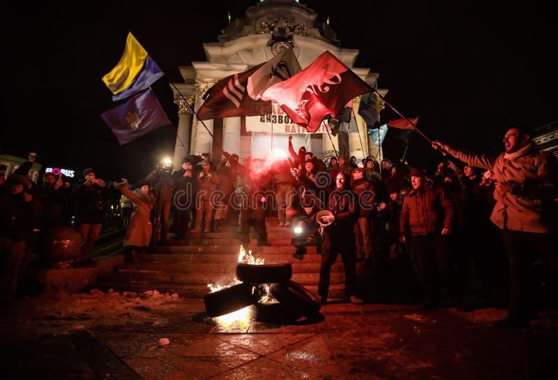 天尊严和自由在乌克兰 免版税库存照片