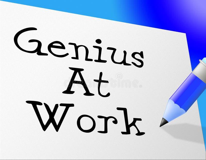 天才在工作意味诚实和知识 库存例证