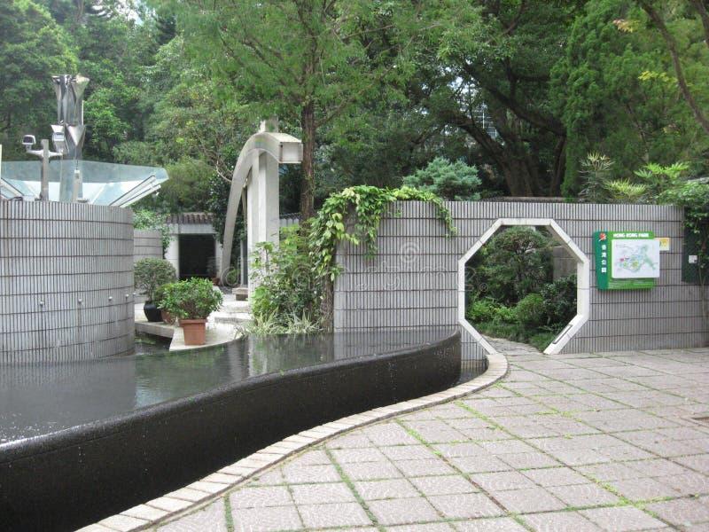 太极拳庭院,在美丽的香港公园,香港中部 免版税库存图片