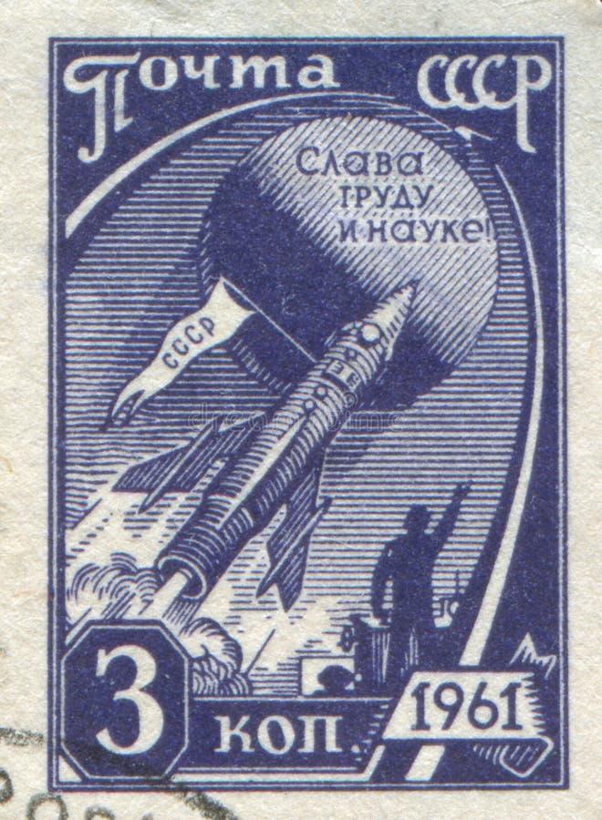 太空火箭 图库摄影