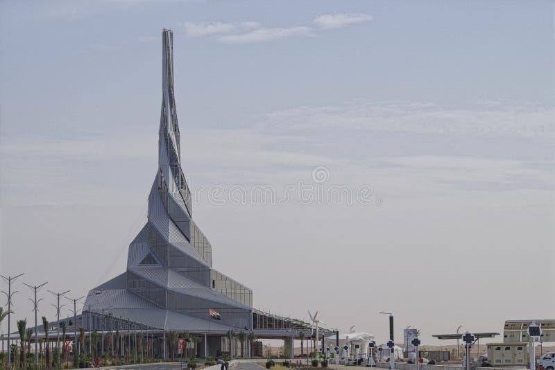 太阳创新中心的图片心脏太阳公园位于在迪拜东南部 库存图片