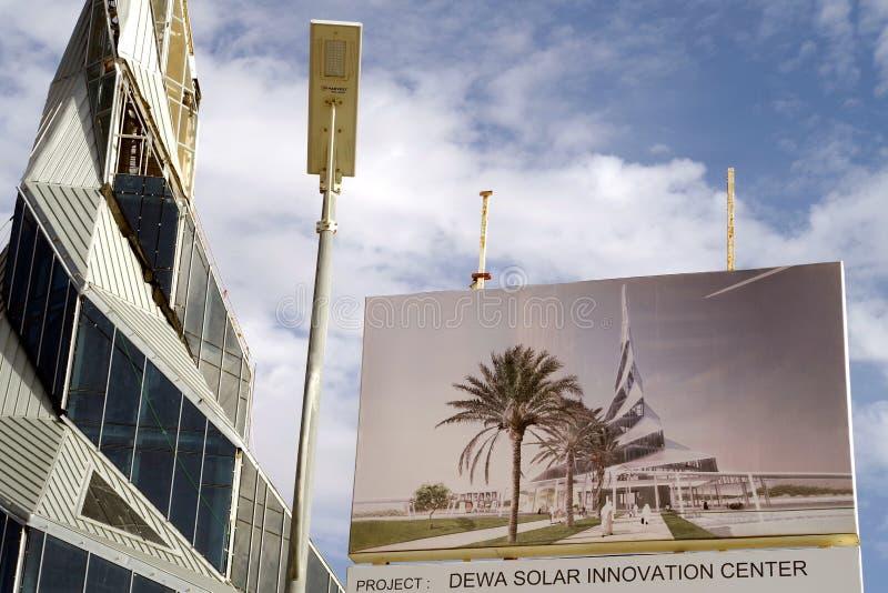 太阳创新中心项目的图片在迪拜的心脏 库存照片