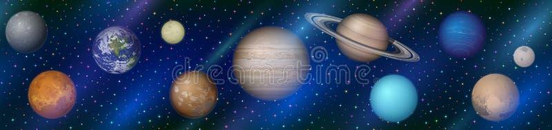 太阳系行星,无缝 皇族释放例证