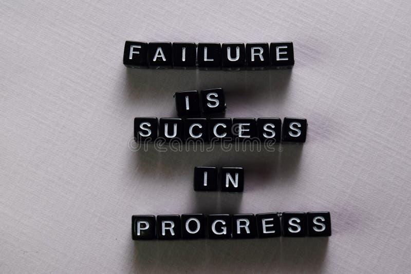 失败是成功过程中在木块 r 免版税图库摄影