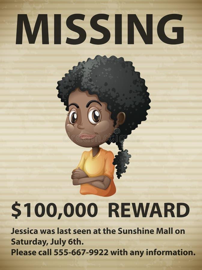 失踪者 向量例证