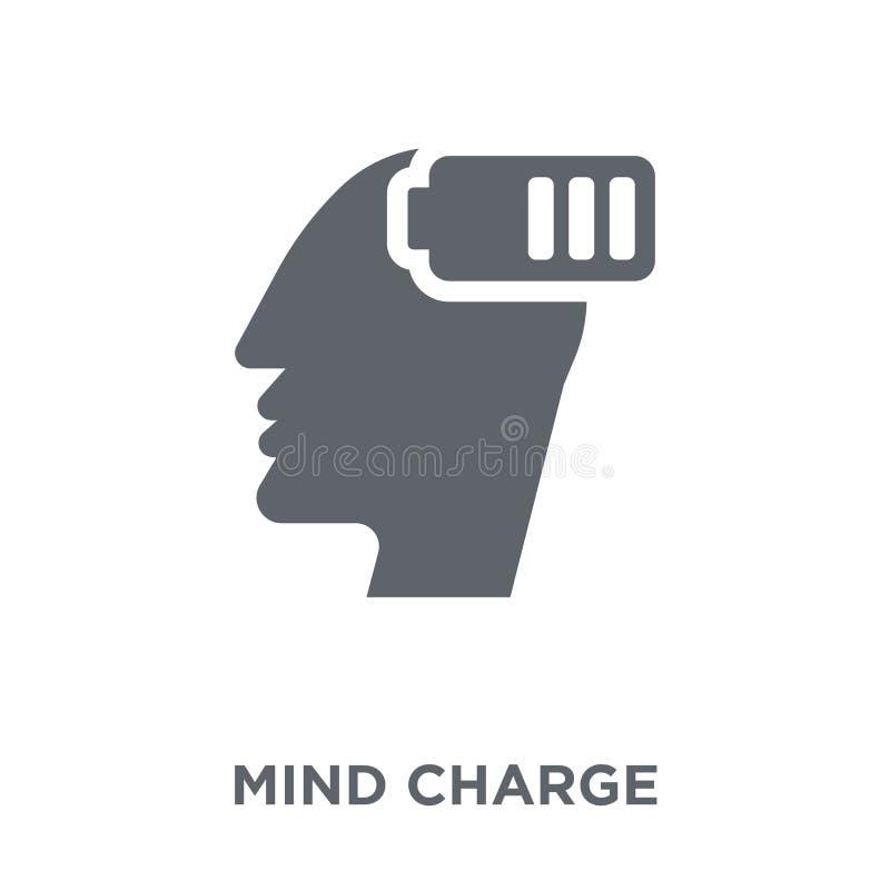 头脑从生产力汇集的充电象 皇族释放例证