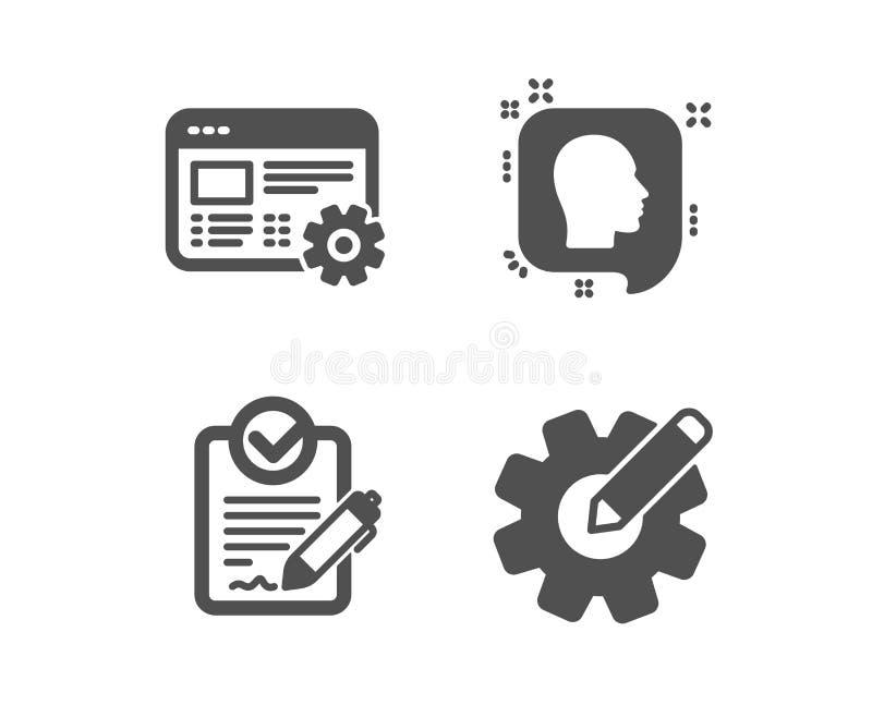 头,网设置和Rfp象 钝齿轮标志 外形消息,设计工具,索取承包人估价书 向量 库存例证