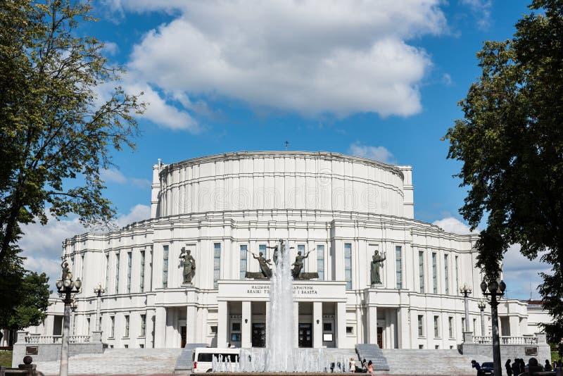 奇妙大Bolshoi剧院 免版税库存照片