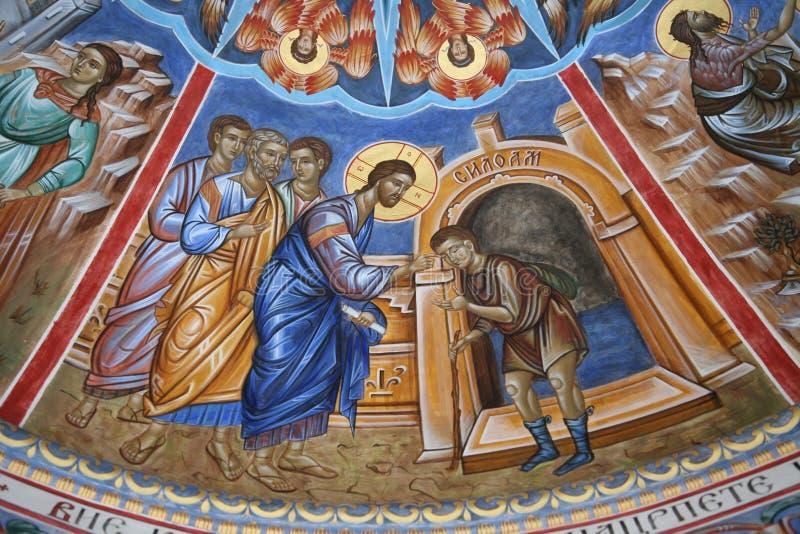 奇迹归因于耶稣 库存照片