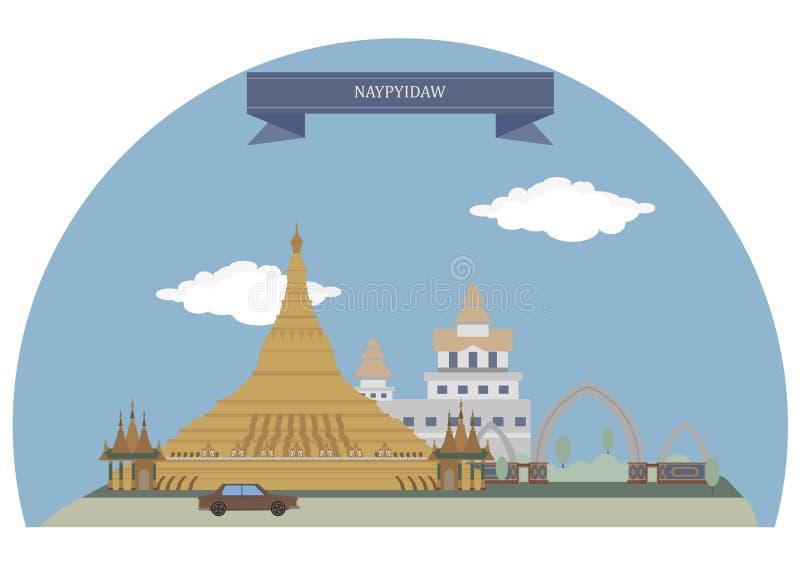 奈比多,缅甸 向量例证
