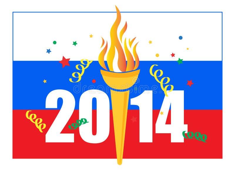 索契冬奥会2014年 向量例证