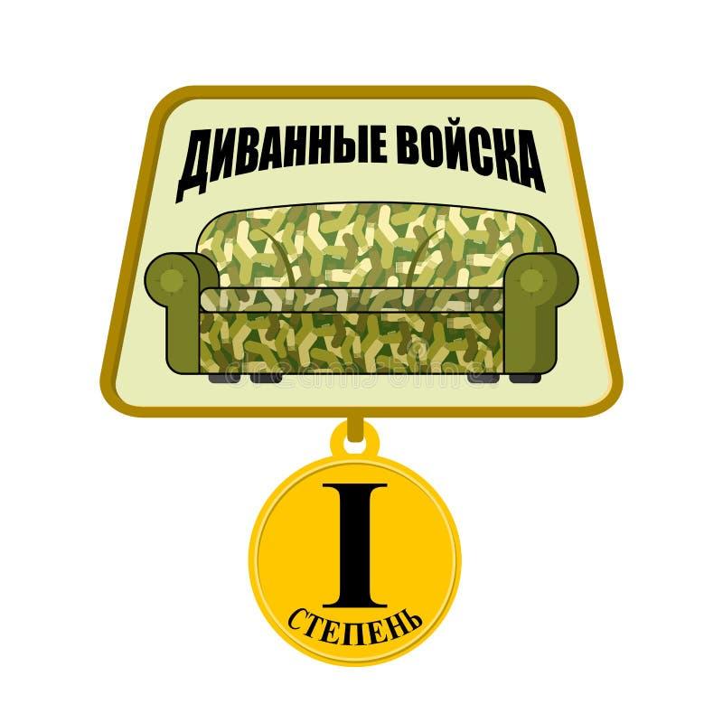 奖牌沙发队伍 家庭第一主义的男人的军队指令 俄国文本:长沙发 库存例证