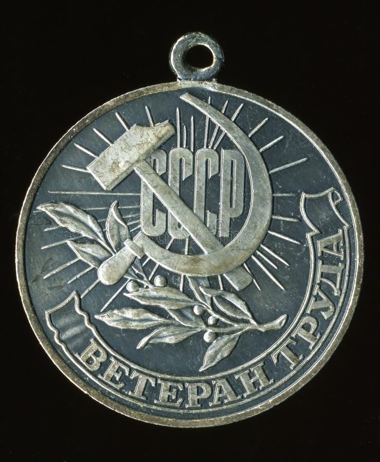 奖牌苏联 免版税库存图片