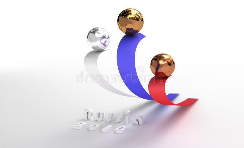 奖的三个球 向量例证