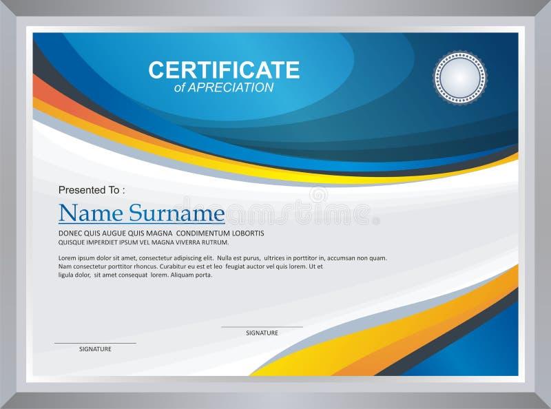 奖-文凭模板 向量例证