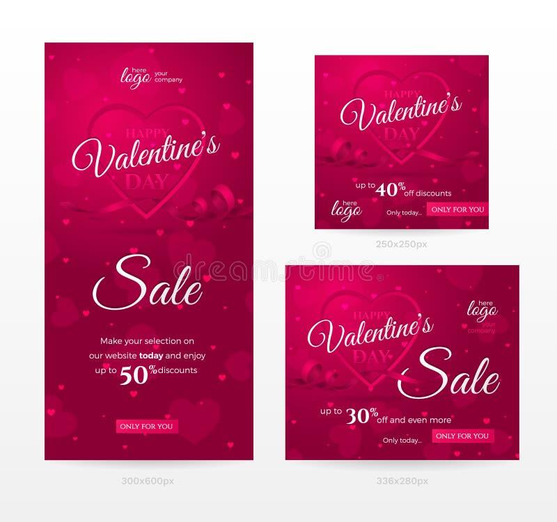 套不同的大小时髦的销售横幅为愉快的华伦泰` s天 向量例证