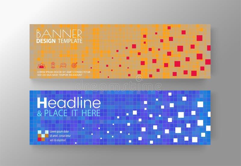 套与抽象方形的样式的现代五颜六色的设计横幅模板 向量例证