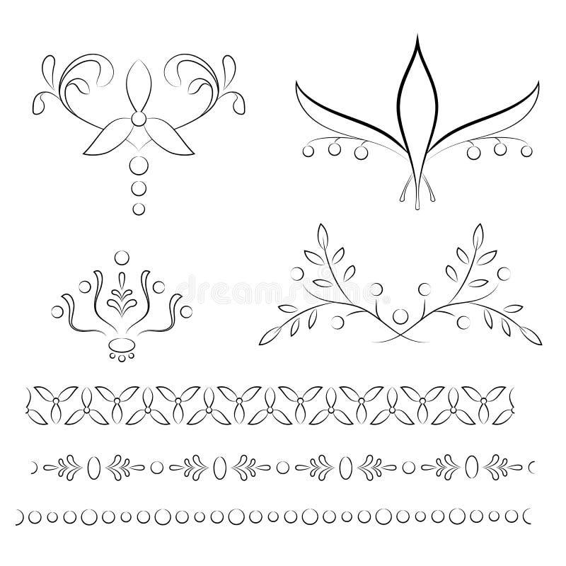 套与树配比的边界的四个花卉小插图 皇族释放例证
