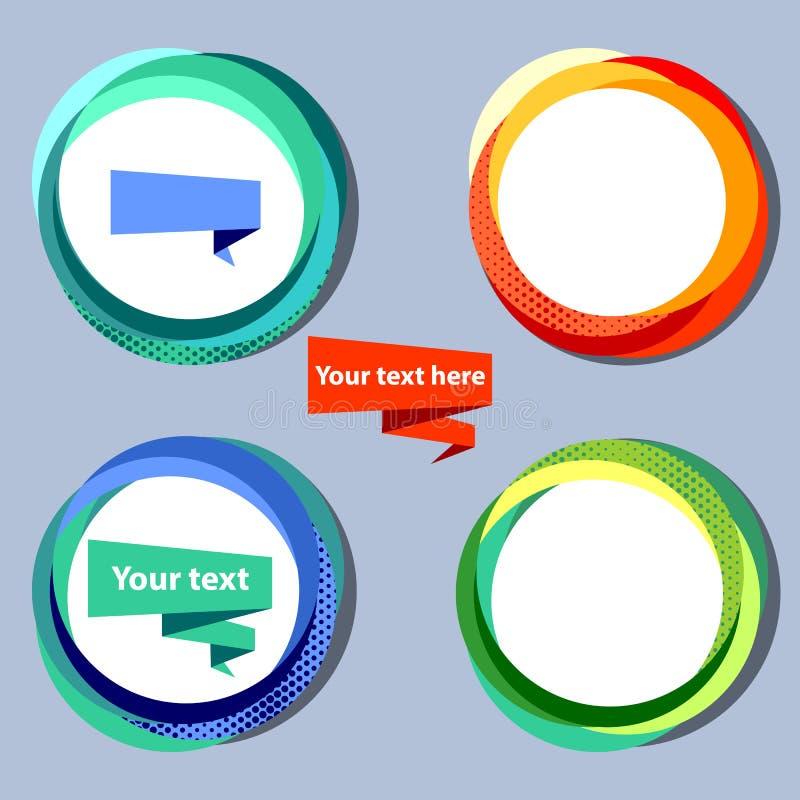 套与白色拷贝空间的四个五颜六色的圈子框架 被设置的语篇框架图 皇族释放例证