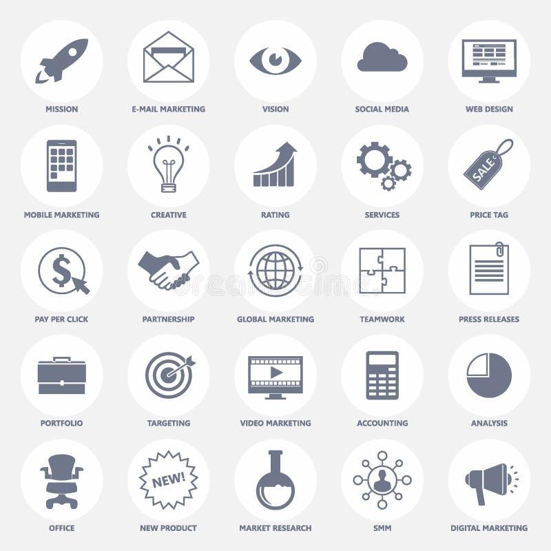 套互联网行销、媒介和事务的现代平的设计象 库存例证