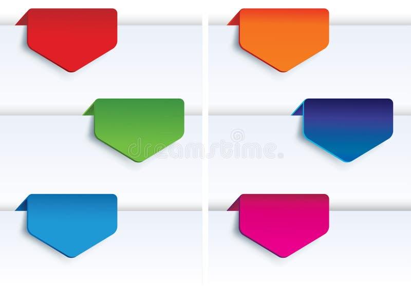 套五颜六色的箭头。 向量例证