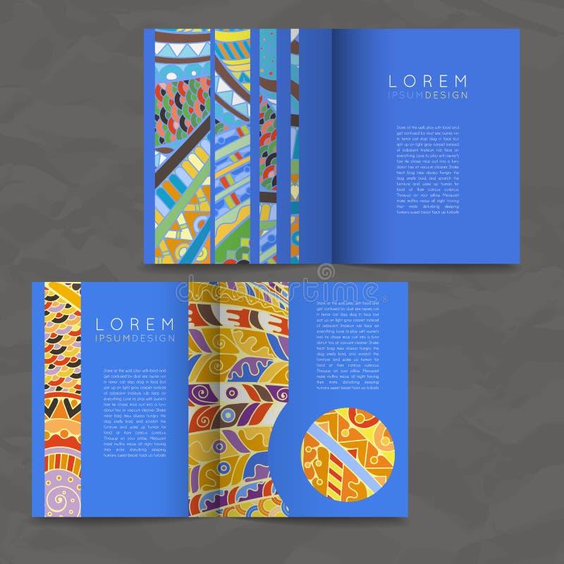 套传染媒介设计模板 在任意五颜六色的样式的小册子 Zentangle设计 向量例证