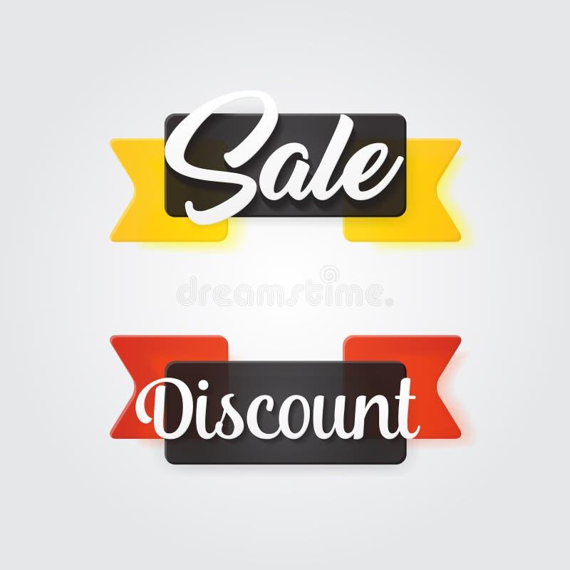 套几何传染媒介横幅 另外的横幅是能被更改的格式销售额 向量例证