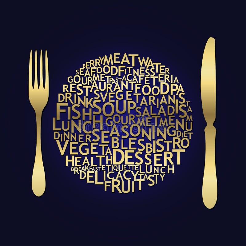 套刀叉餐具图标 库存例证
