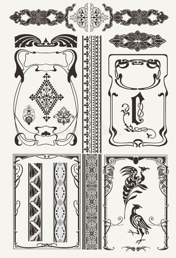 套华丽框架艺术Deco样式 皇族释放例证