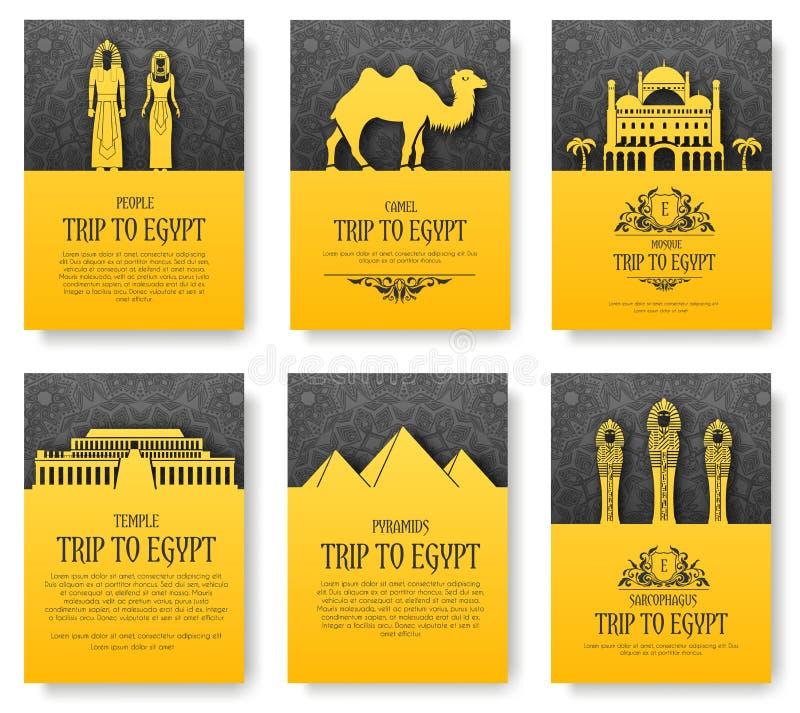 套埃及国家装饰品例证概念 传统的艺术,海报,书,摘要,无背长椅主题,元素 向量 库存例证