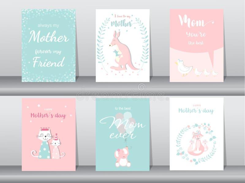 套愉快的母亲节卡片,海报,模板,贺卡,传染媒介例证 向量例证