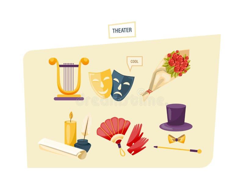 套戏剧演出象 设备,面具,大厦,衣物属性 向量例证