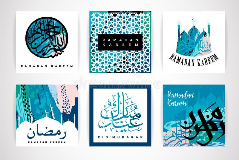 套抽象创造性的卡片 ramadan的kareem 皇族释放例证