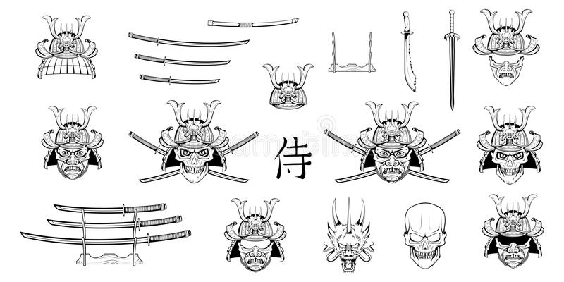 套武士设计-武士面具、盔甲、日本剑、katana剑、中国龙和头骨的不同的元素 皇族释放例证