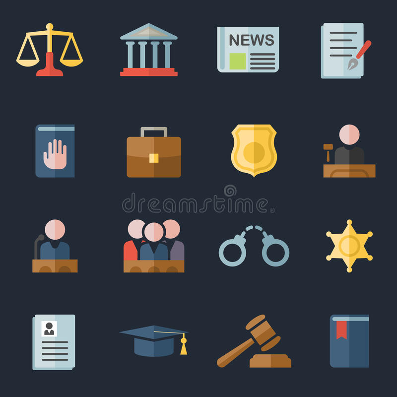套法律和正义象 向量例证