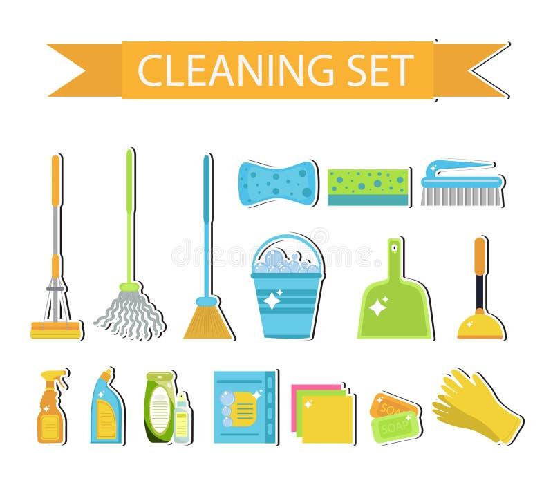 套清洗的工具的象 议院清洁 背景清洁布新的橙色海绵用品 平的设计样式 清洗的设计元素 传染媒介illustrati 库存例证