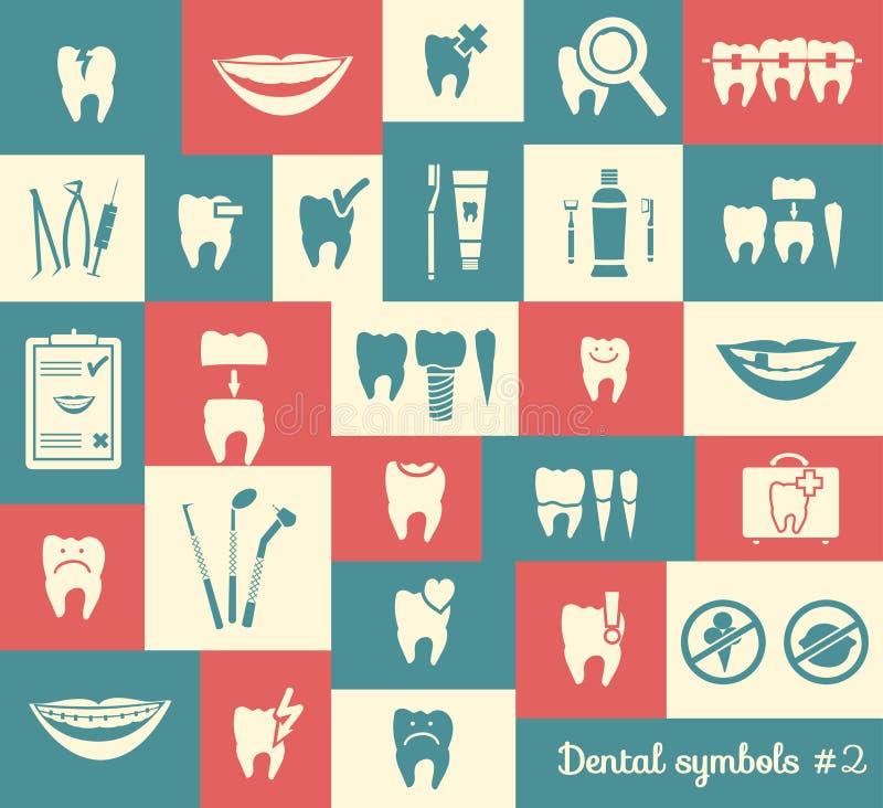 套牙科标志,第2部分 向量例证