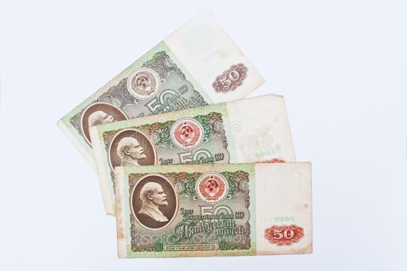 套票据苏联卢布金钱50,大约1992年 库存照片