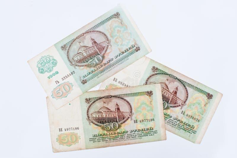 套票据苏联卢布金钱50,大约1992年 免版税库存图片