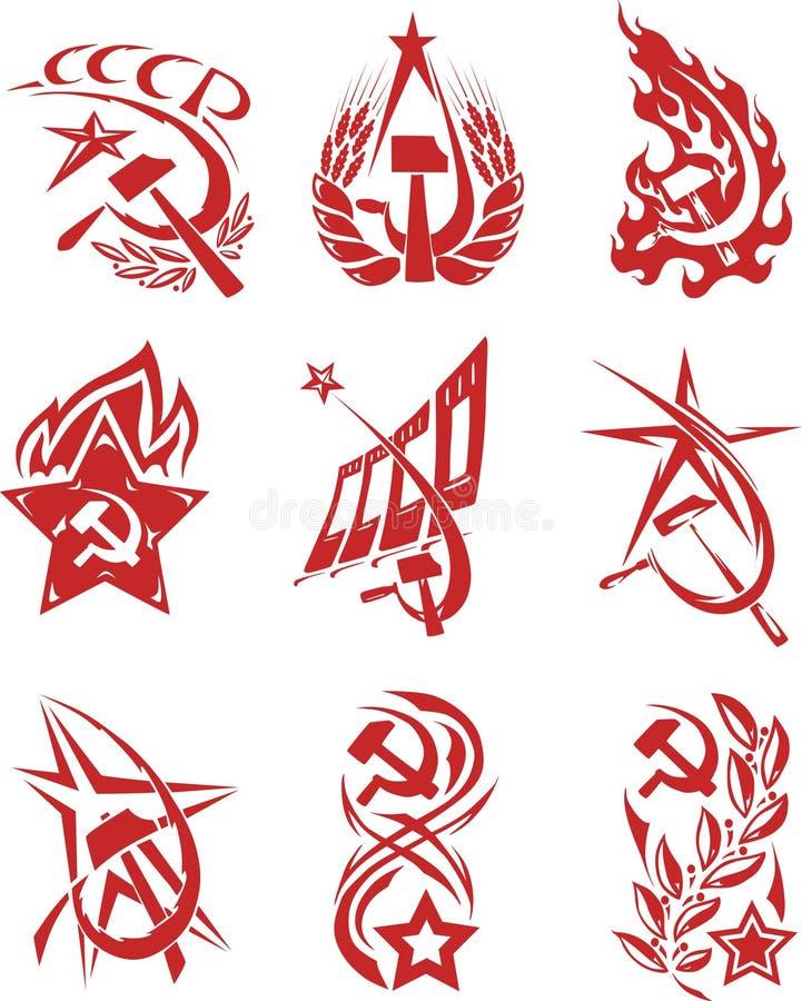 套红颜色苏维埃标志 向量例证