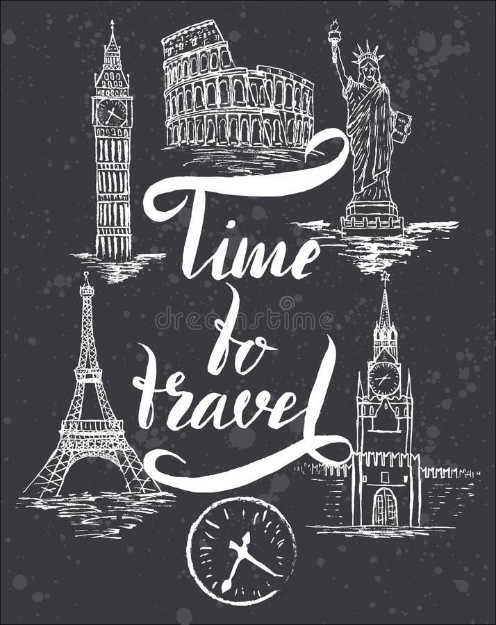 套纽约,莫斯科,巴黎,罗马,伦敦地标  皇族释放例证