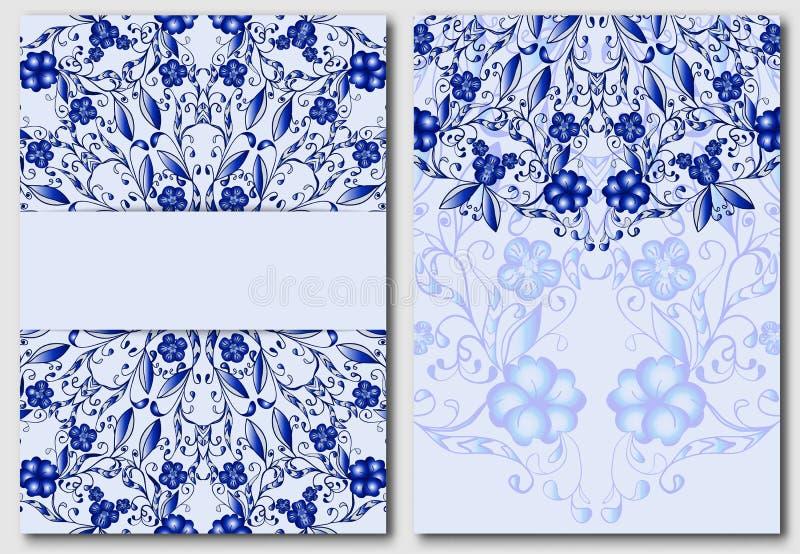 套设计婚礼邀请和贺卡的花卉模板 汉语部族的样式或俄国m的经典元素 向量例证