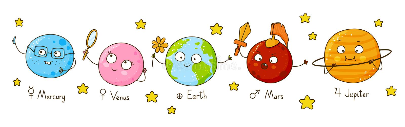 套逗人喜爱的动画片行星 向量例证