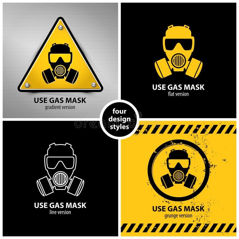 套防毒面具标志 库存例证