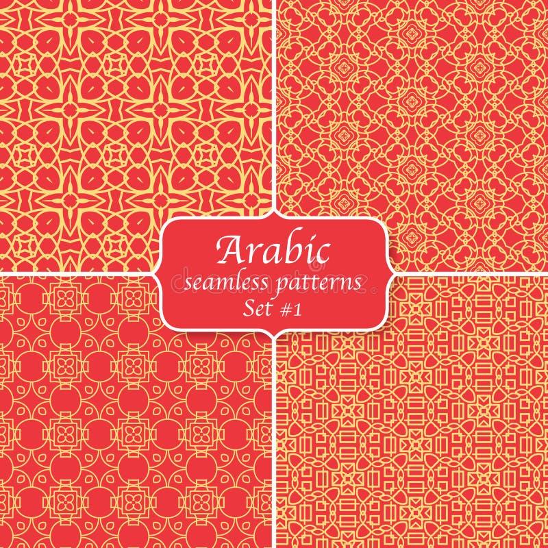 套阿拉伯无缝的样式 皇族释放例证
