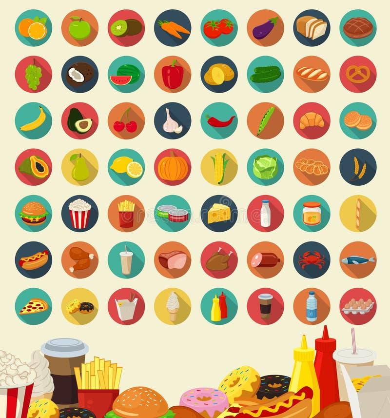 套食物和饮料的平的设计象 向量 向量例证