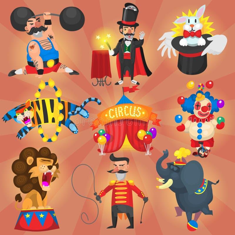 套马戏和狂欢节艺术家 向量例证