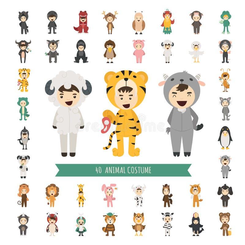 套40个动物服装字符 向量例证